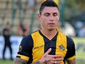 BG Роналдо: Футболът ми беше в тежест, ще направя кариера в ММА ВИДЕО