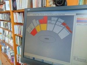 Билетите за Стинг на Античния театър почти свършиха