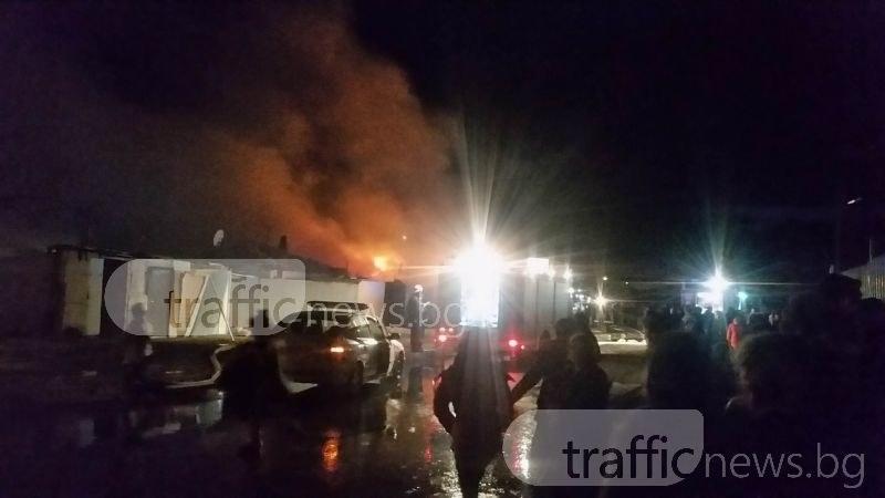 Огнен ад в Пловдив! Половината Шекер гори, полиция и пожарна са намясто СНИМКИ и ВИДЕО