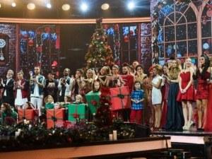 Телевизиите ни забавляват с концерти на Тони Димитрова, звездите от X Factor, Щурците и други