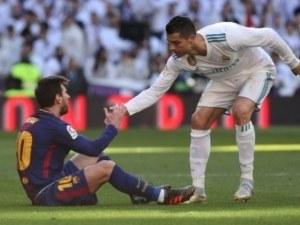Ето какво си казаха Роналдо и Меси след шоуто Реал - Барса
