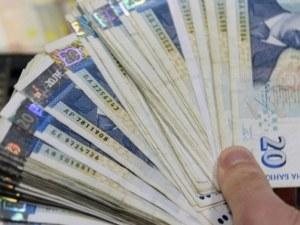 Държавата ти плаща по 200 лева месечно, ако работиш на 50 км от дома