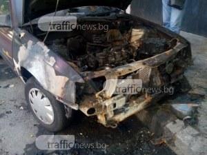 Автомобил горя снощи в Пловдив