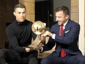 Още една престижна награда за Роналдо