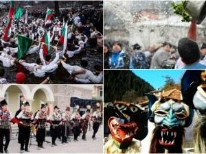 Фолклорни обичаи и фестивали около Пловдив, които да посетите този месец - започнете от днес!