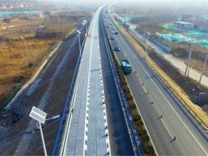 Отвориха първата соларна магистрала в света
