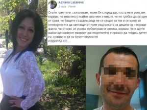 Сладко отмъщение: Нашенка спретна жесток номер на бившия си, защото не плаща издръжка