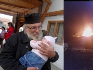 Ето как да помогнем на отец Иван и приюта след пожара