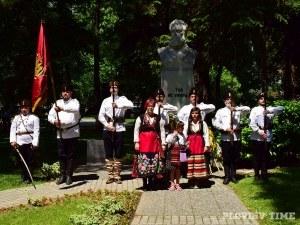 Пловдив се прекланя пред Ботев