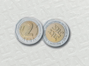 Ето я новата монета от 2 лв, която влиза в обращение от днес