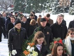 Феновете на Ботев честват патрона си в Калофер
