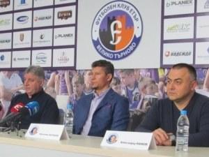 Легендата Балъков разкри заплатата си и обяви нов модел в Етър