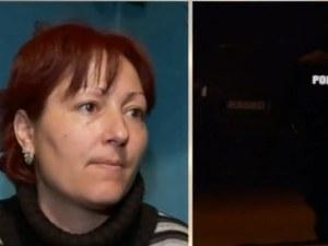 Майката на Боби, станал жертва на жестокото масово убийство, проговори ВИДЕО