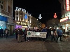 Протестиращи в Пловдив: Пирин е за всички, не торба с парички