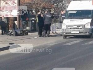 Катастрофа с моторист край Пловдив, има пострадал СНИМКА