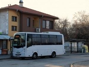 От днес: Градският транспорт тръгва по Коматевско шосе