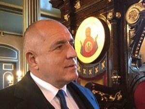 Борисов: Европредседателството е за 6 месеца, а с Турция сме съседи от векове