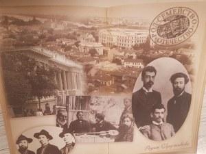 Календар събира родовете, превърнали Пловдив във вечен български град СНИМКИ