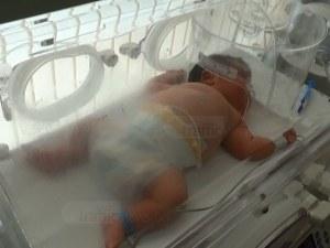 Пловдив се нареди на второ място по брой новородени в страната