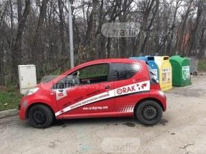 Четири коли в Тракия осъмнаха без стъкла и акумулатори СНИМКИ