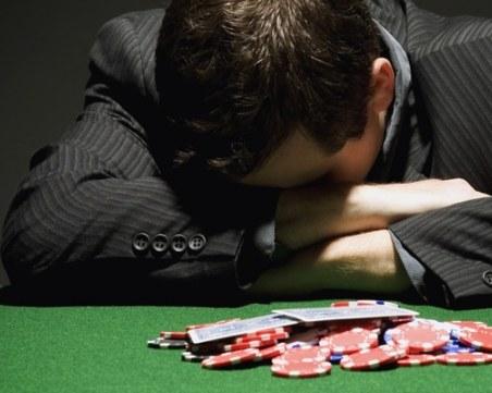 Създадоха спрей срещу пристрастяването към хазарта