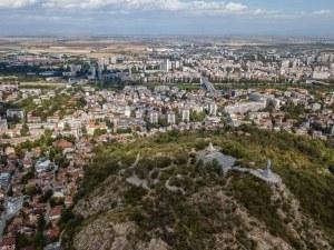 Градусите в Пловдив падат, очаква ни дъжд