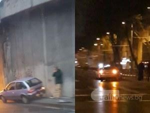 """Две катастрофи в Пловдив! Едната затруднява движението в тунела на """"Гладстон"""" СНИМКИ"""