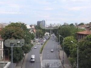 Пловдивчани се вдигат на протест за Пирин днес, затварят два булеварда