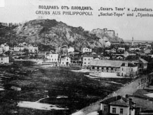Как се е управлявал Пловдив през 1891 година?