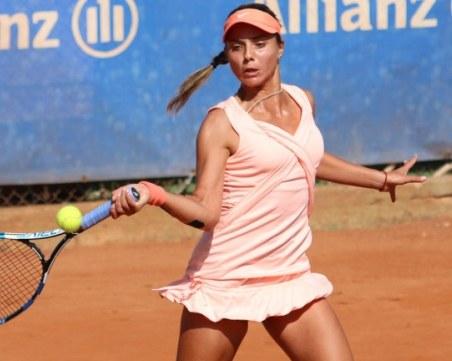 Българка проби до основната схема на първия турнир от Големия шлем ОБНОВЕНА