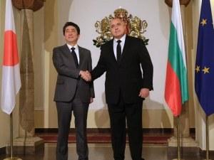 Историческата среща е факт! Бойко Борисов се срещна с премиера на Япония СНИМКИ