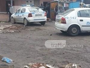 Акция в Столипиново! Полицията натръшка цяла фамилия СНИМКИ