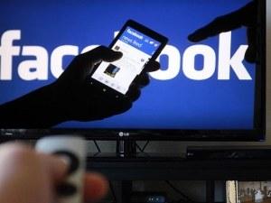 Новите ограничения във Facebook сринаха акциите на компанията