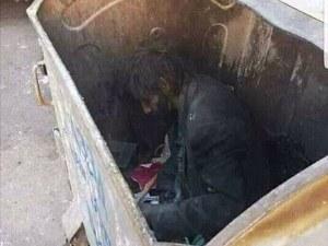 Мъж, сврян в контейнер за боклук, взриви интернет СНИМКИ