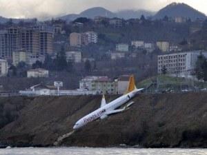 ВИДЕО от шокиращия инцидент със самолета, който едва не падна в Черно море