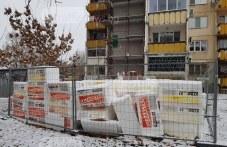 Санират блок в Пловдив със... снежен стиропор СНИМКИ