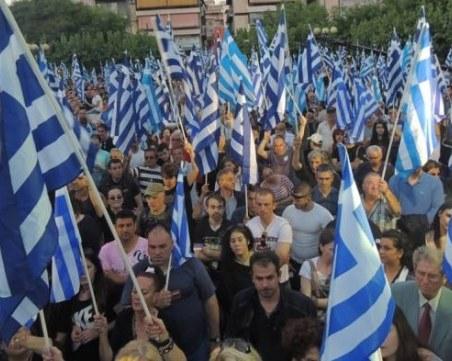 Масови протести парализираха Гърция