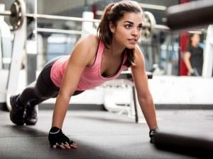 4 начина да бъдете във форма, ако нямате време за фитнес