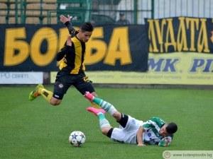 Ботев праща още един младок да се обиграва във Втора лига