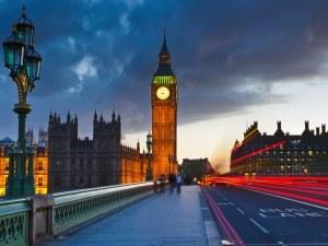Няколко безплатни неща, които да правите в Лондон