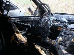 Пловдивчанин се запали на паркинга на Кауфланд и се задуши