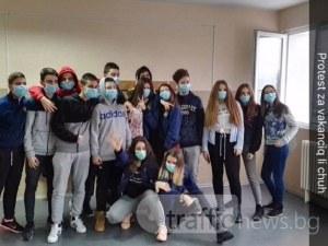 """Цял клас от Руската излезе на """"протест"""": Искаме грипна ваканция! СНИМКА"""