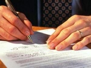 Бизнесмен се опита да мами НАП с фалшиви документи, но номерът не мина