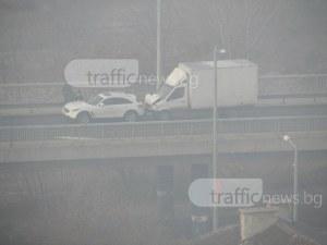 Джип и камион се целунаха на надлез Родопи СНИМКИ