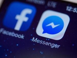 Facebook прави промени в Messenger