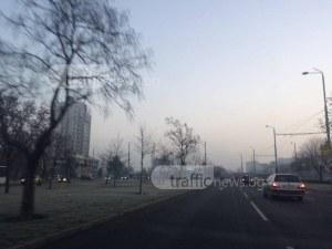 Сутрешна мъгла покри Пловдив, започват валежи в цялата страна СНИМКИ