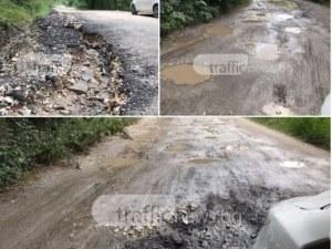 Май се намериха пари за най-разбития път край Пловдив, за който се иска винетка СНИМКИ