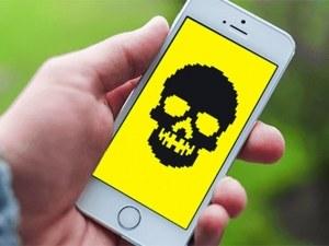 Бъдете предпазливи! Айфон може да бъде блокиран с прост SMS