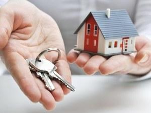БНБ предупреждава банките: Внимавайте с кредитите за имоти!