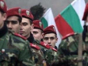 Ново 20: Въвеждат военни часове в училищата
